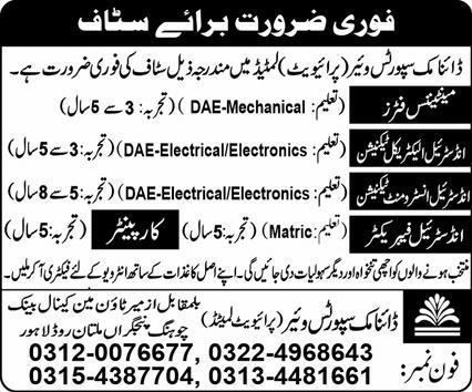 Dynamic Sportswear Pvt Limited Jobs 2020 in Lahore