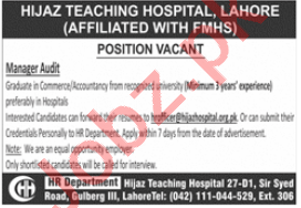 Hijaz Teaching Hospital Lahore Jobs 2020 for Manager Audit
