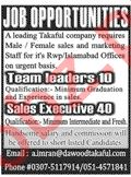 Team Leader & Sales Executive Jobs 2020 in Islamabad