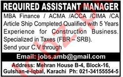Assistant Manager & Assistant Manager Finance Jobs 2020