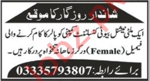 Beautician & Makeup Artist Jobs 2020 in Muzaffarabad