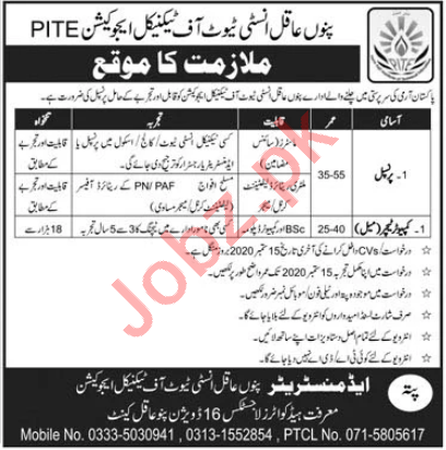 Pano Aqil Institute of Technical Education PITE Jobs 2020