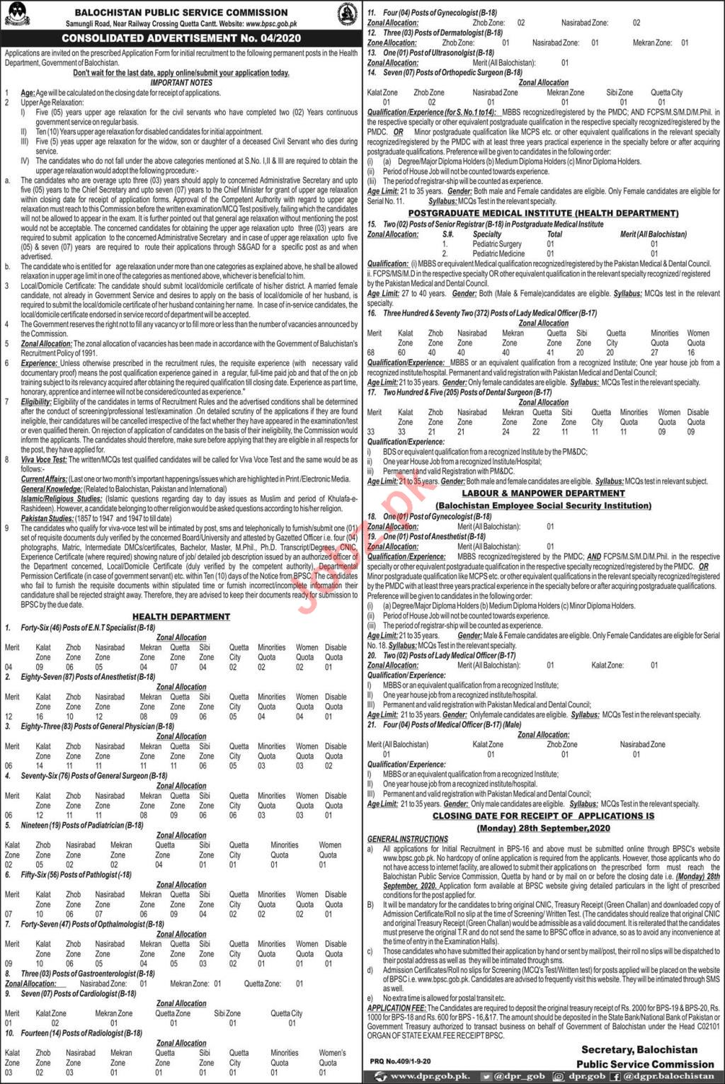 BPSC Health Department Jobs 2020 for Medical Officers