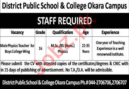 District Public School & College DPS Okara Campus Jobs 2020