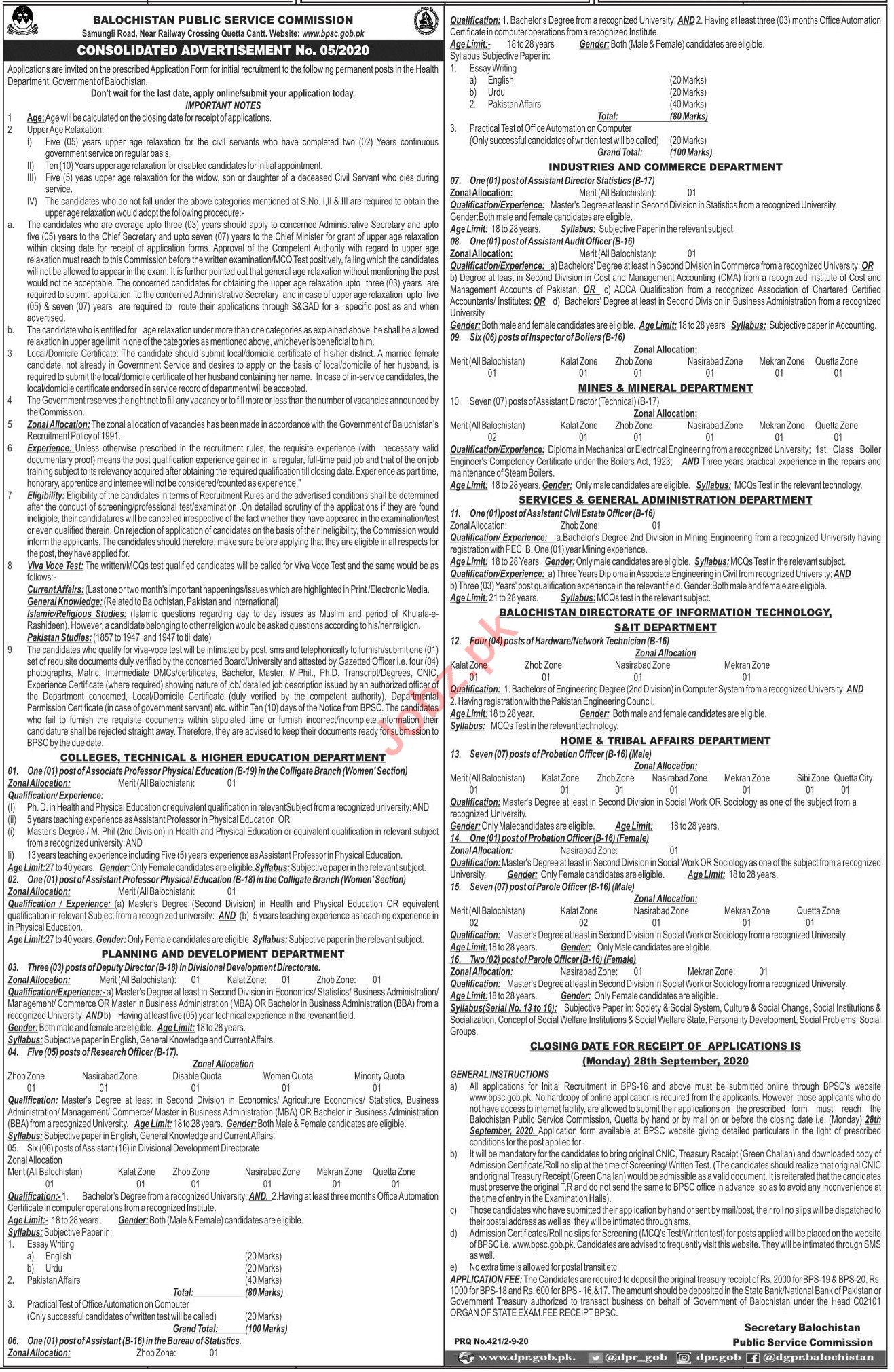 BPSC Balochistan Public Service Commission Jobs 2020