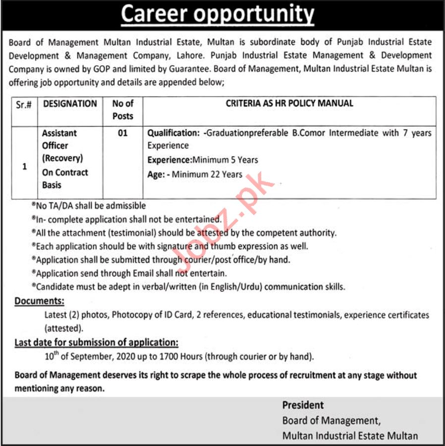 Multan Industrial Estate PIEDMC Jobs 2020 Assistant Officer