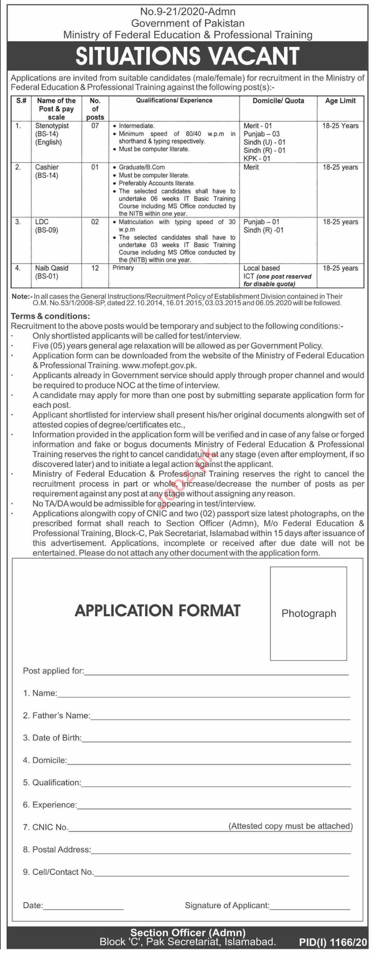 Ministry of Federal Education & Professional Training Jobs