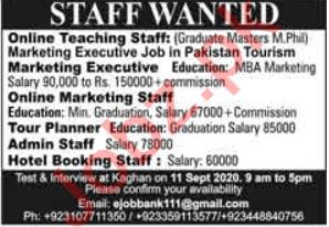Online Teaching Staff & Marketing Executive Jobs 2020