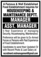 Manager & Assistant Manager Jobs 2020 in Karachi