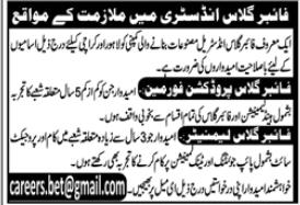 Fiber Glass Industry Jobs 2020 in Lahore & Karachi