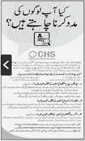 Community Health Solutions CHS Jobs 2020 in Karachi
