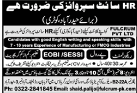 HR Site Supervisor Job 2020 in Hyderabad
