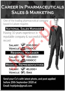 Sales & Marketing Jobs in Pharmaceuticals Company