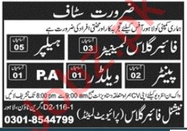 Fiberglass Laminator & Welder Jobs 2020 in Lahore