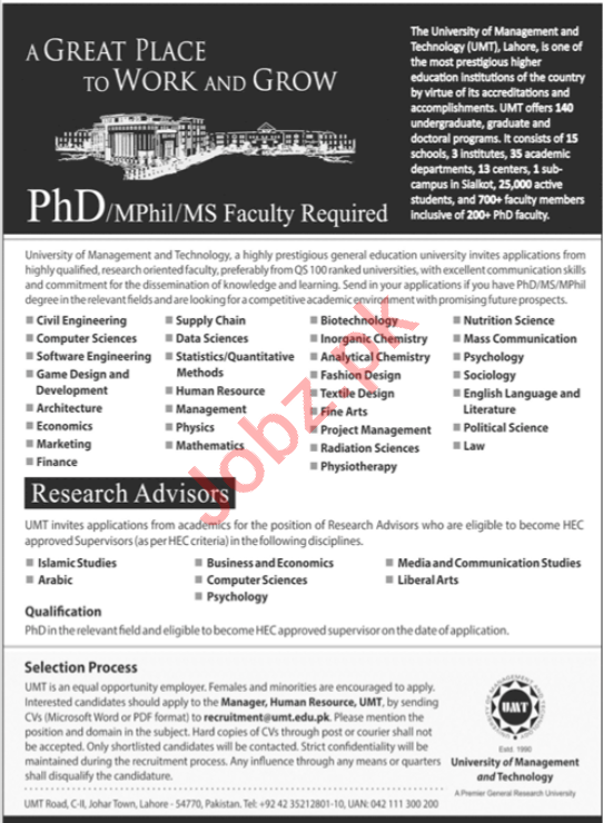 The University of Management & Technology UMT Jobs 2020