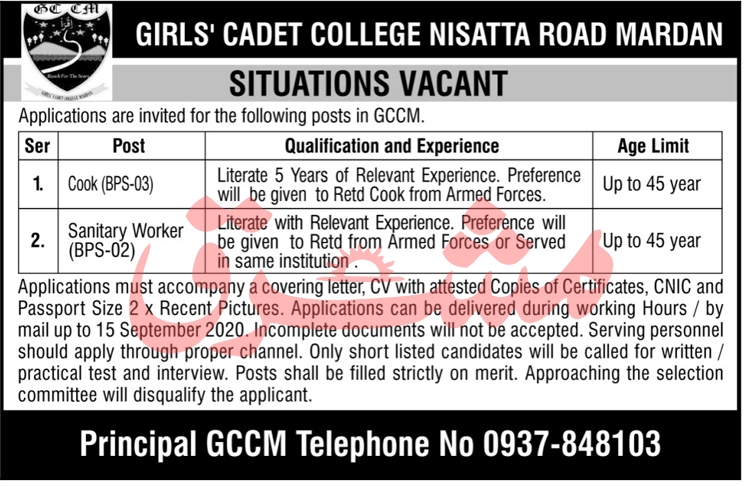 Girls Cadet College Nisatta Road Mardan KPK Jobs 2020