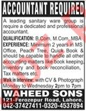 Accountant Jobs 2020 in Waheed Sons Lahore