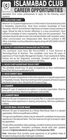 Islamabad Club Jobs 2020 in Islamabad