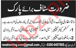 Customer Care Manager & Restaurant Manager Jobs 2020