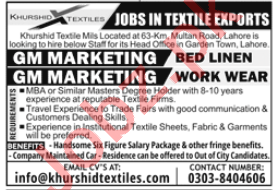 Khurshid Textile Mills Lahore Jobs 2020 for GM Marketing