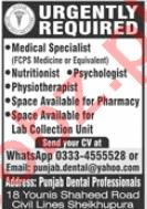 Punjab Dental Professionals Lahore Jobs 2020 for Doctor