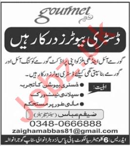 Gourmet Oil & Ghee Mills Lahore Jobs 2020 for Distributors