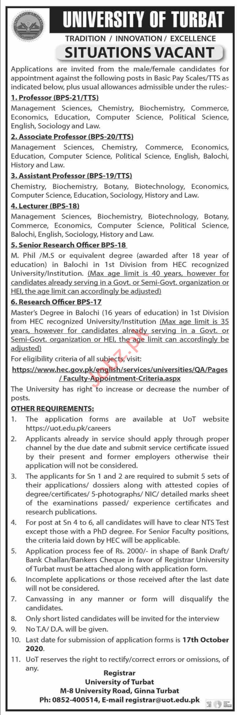University of Turbat Jobs 2020 for Professors
