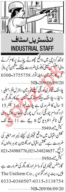 Jang Sunday Classified Ads 6 Sep 2020 for Industrial Staff