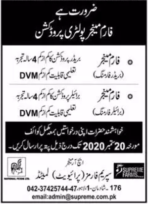 Farm Manager Poultry Production Jobs 2020 in Lahore
