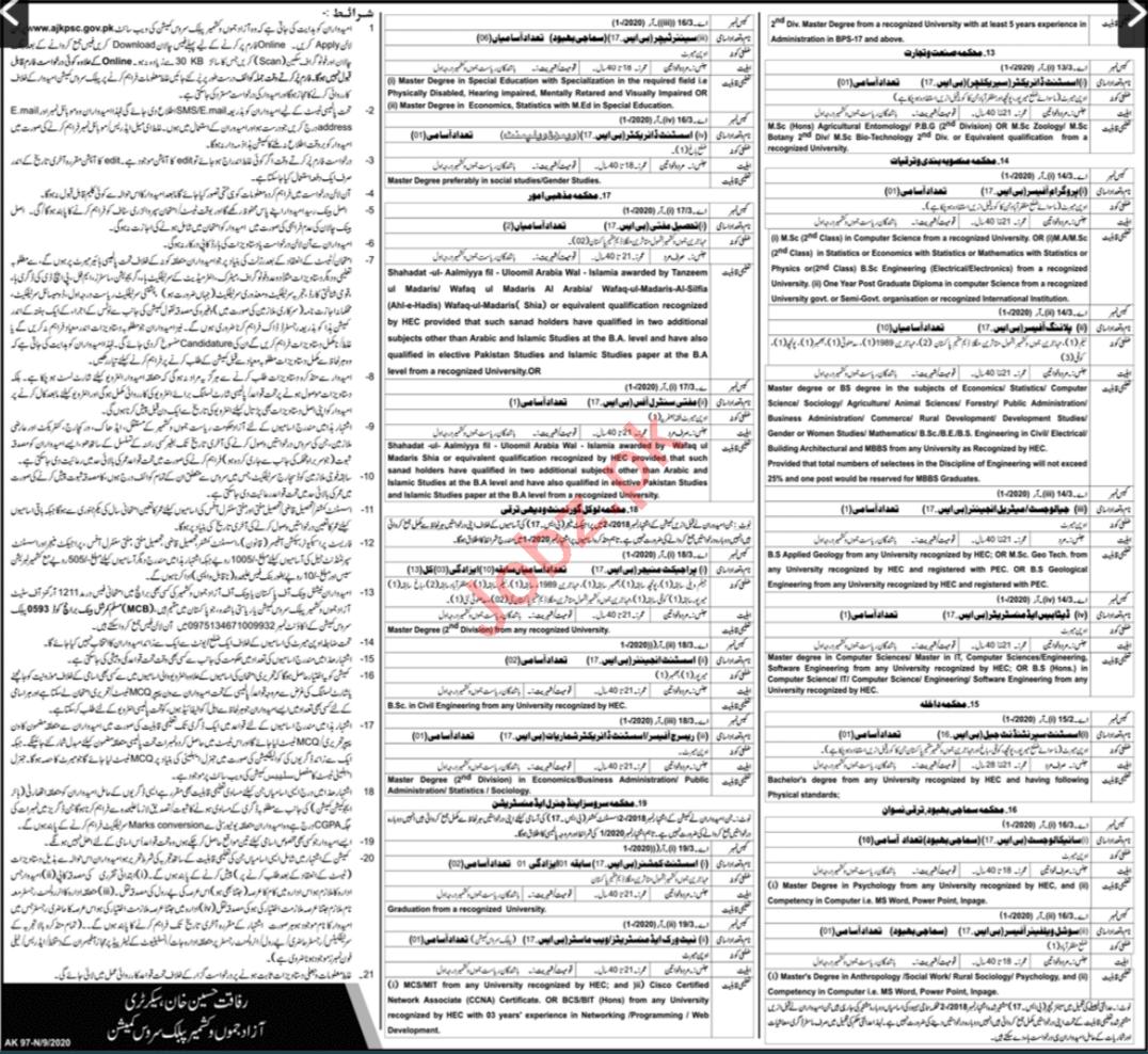 AJKPSC Muzaffarabad Jobs 2020 for Lecturers & Instructors