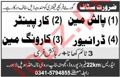 Carpenter & Driver Jobs 2020 in Lahore