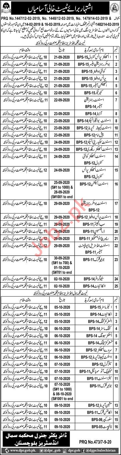 Directorate of Small Industries Balochistan Jobs Interview