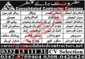 Rigger Foreman & Shuttering Carpenter Jobs 2020 in Qatar