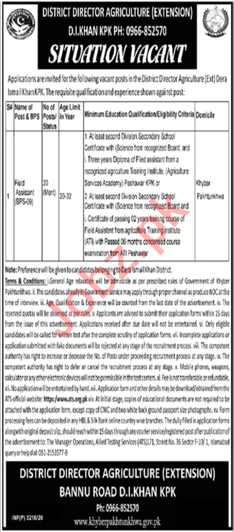Agriculture Extension DI Khan Jobs 2020 for Field Assistant