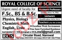 Royal College of Science RCS Narowal Jobs 2020 for Lecturers