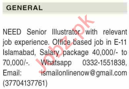 Senior Illustrator & Graphic Designer Jobs 2020 in Islamabad