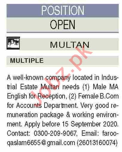 Female Account Officer & Receptionist Jobs 2020 in Multan