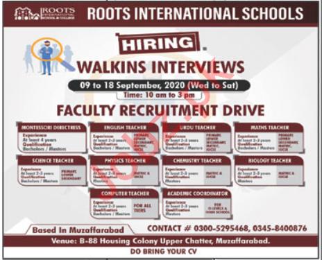 Roots International School RIS Muzaffarabad Jobs 2020
