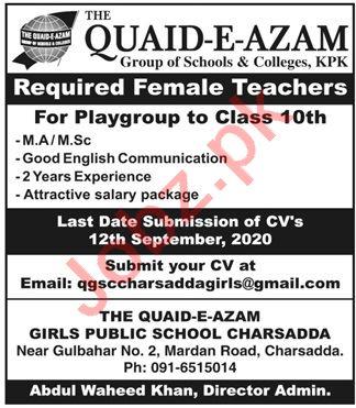 Teacher Jobs in Quaid e Azam Group of Schools & Colleges