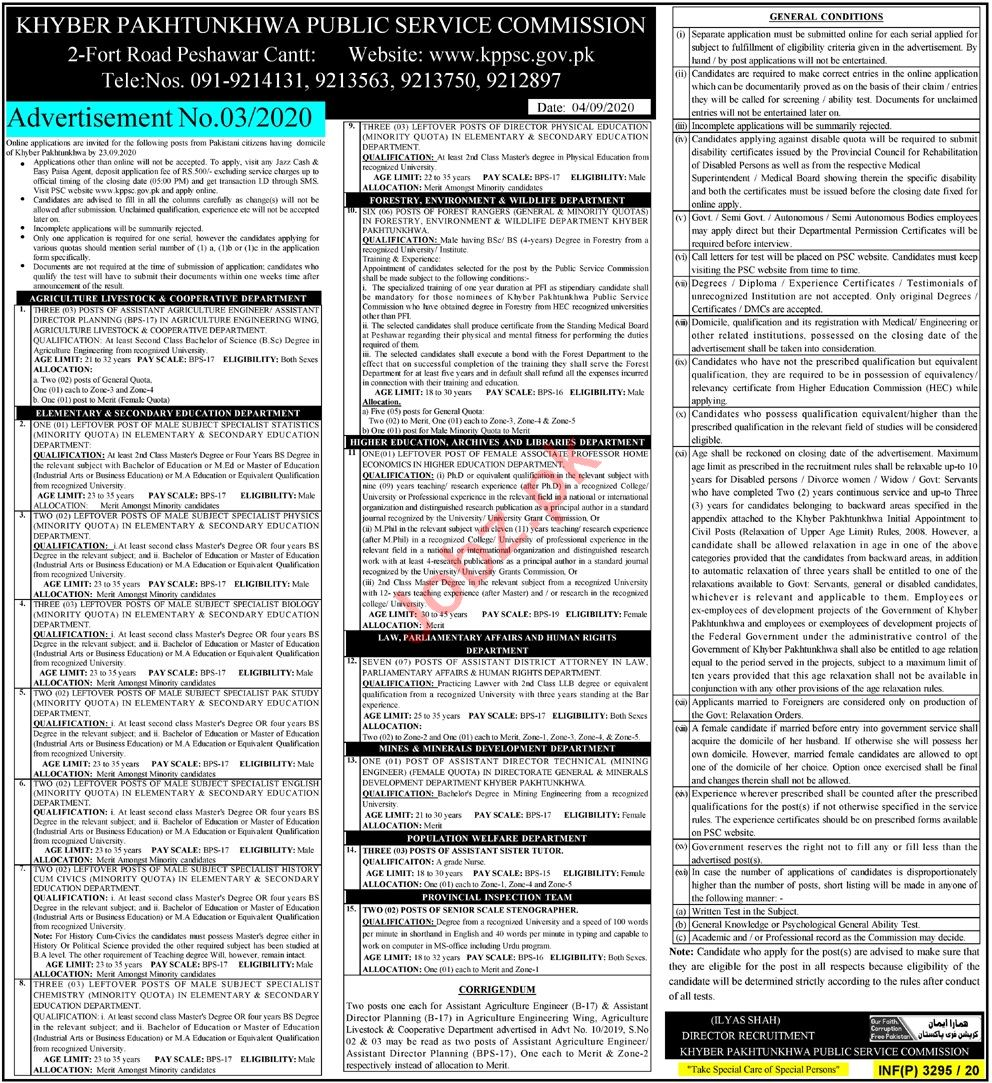 KPPSC Jobs 2020 for Stenographer & Subject Specialists