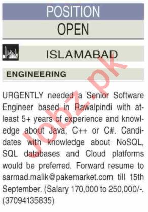 Senior Software Engineer & Application Developer Jobs 2020