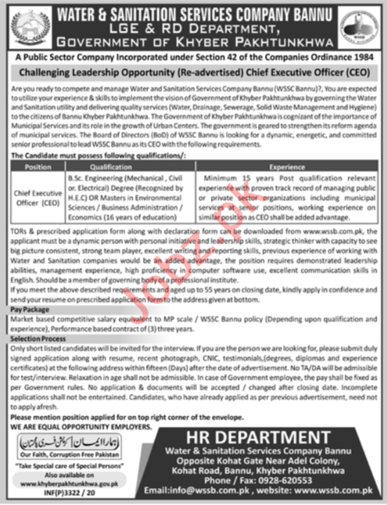 LGE & RD Department KPK Jobs 2020 Chief Executive Officer