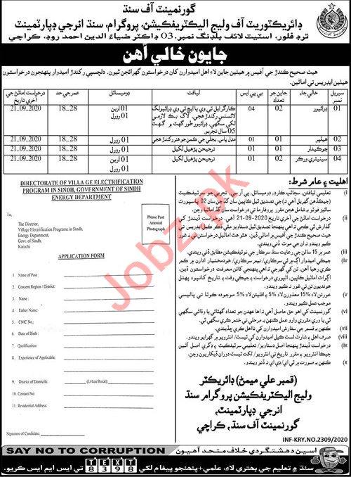 Village Electrification Programme Sindh Jobs 2020 for Driver