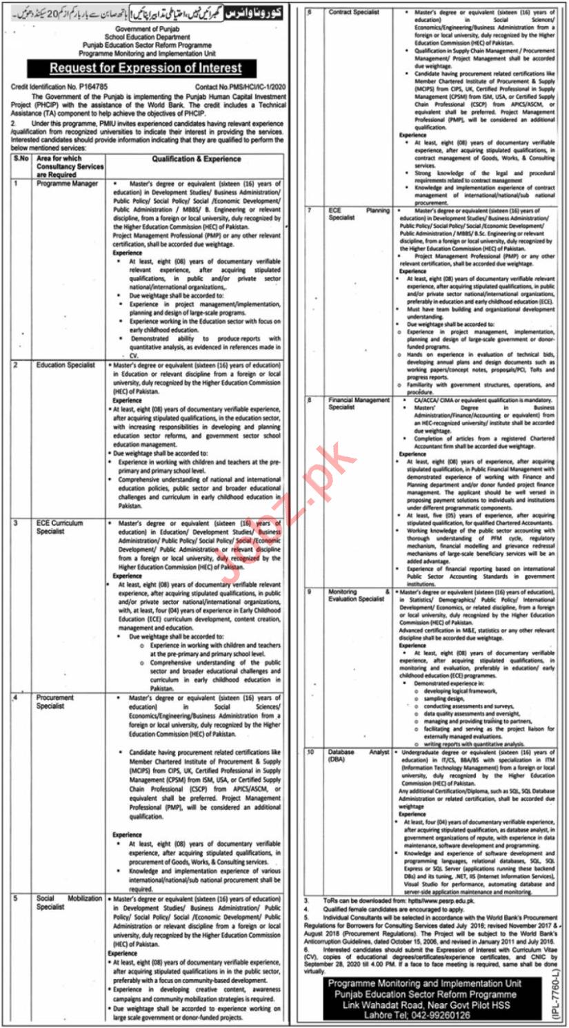 Punjab Education Sector Reform Programme Jobs 2020