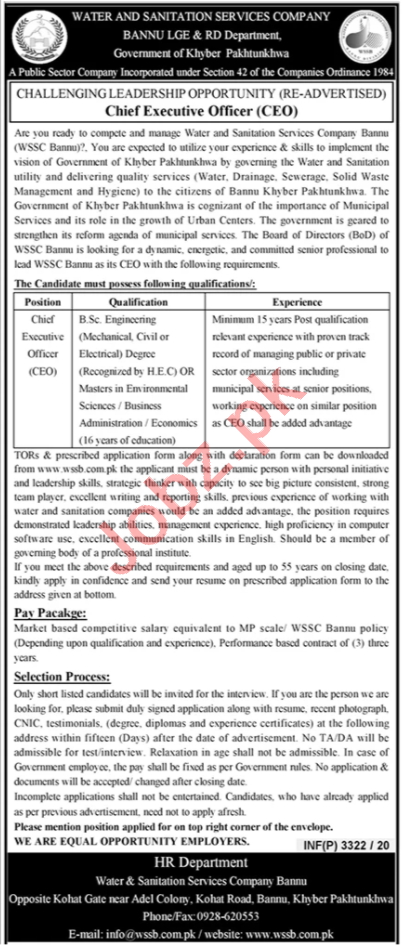Bannu LGE & RD Department Jobs 2020 for CEO