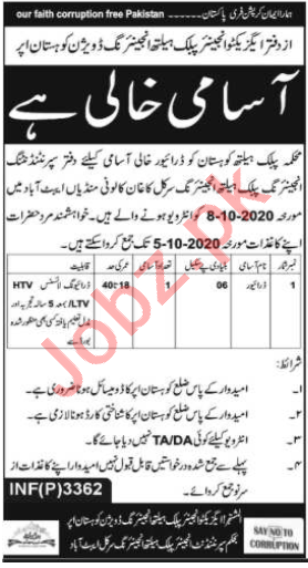 Public Health Engineering PHE Division Kohistan Upper Jobs
