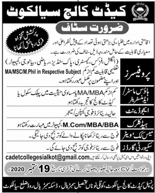Pakistan Army Cadet College Jobs 2020 in Sialkot