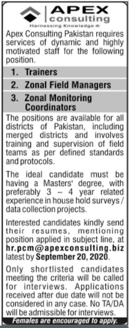 APEX Consulting Pakistan Jobs 2020 in Quetta Balochistan
