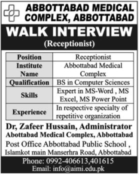 Abbottabad Medical Complex Walk In Interview