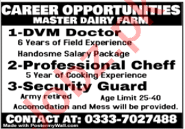 Dairy Master Lahore Jobs 2020 DVM Doctor & Security Guard